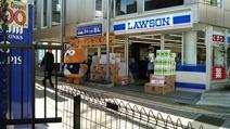 ローソン 久我山駅南店