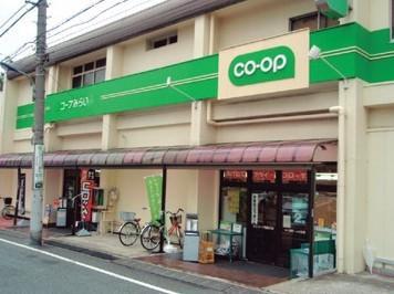 コープみらい ミニコープ滝野川店の画像1