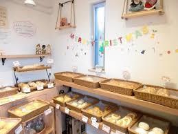 無添加パン工房ohanaの画像1