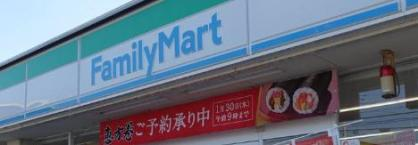 ファミリーマート 上尾藤波店の画像1
