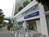 みずほ銀行 玉川支店