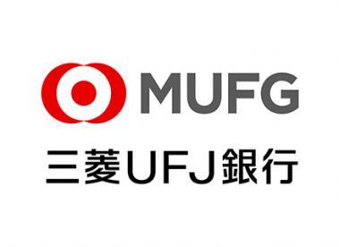 三菱UFJ銀行 アルカディア市ヶ谷ATMコーナーの画像1