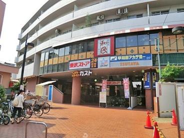 東武ストア 下高井戸店の画像1