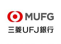 三菱UFJ銀行 茗荷谷駅前ATMコーナー