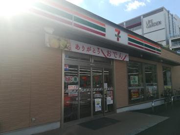 セブンイレブン流山おおたかの森駅東口店の画像1