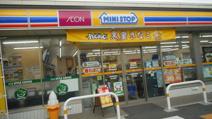 ミニストップ 青葉荏田町店