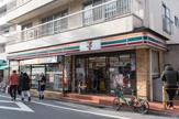 セブン-イレブン 目黒行人坂店