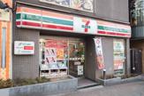 セブンイレブン 下目黒1丁目店