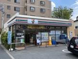 セブンイレブン 世田谷桜丘5丁目店