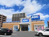 AOKI城東店