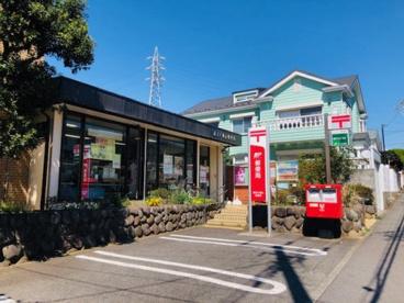 藤沢片瀬山郵便局の画像1