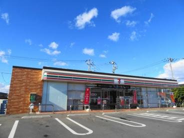セブンイレブン宇都宮平松本町店の画像1