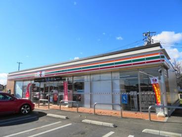 セブンイレブン宇都宮平松本町店の画像2