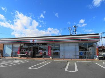 セブンイレブン宇都宮平松本町店の画像4