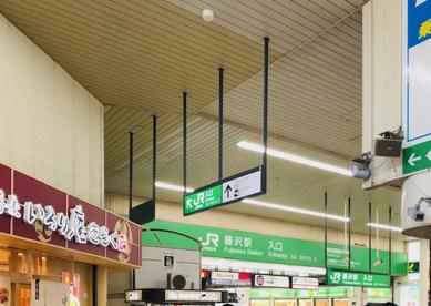 JR藤沢駅南口の画像2