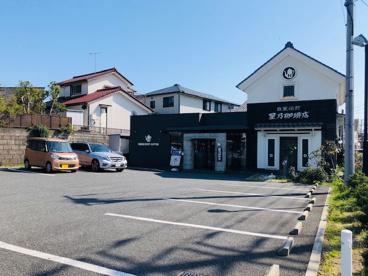 星乃珈琲店 の画像1