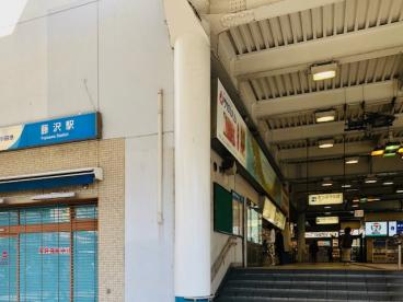 小田急 藤沢駅の画像1