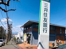 三井住友銀行藤沢支店片瀬山出張所