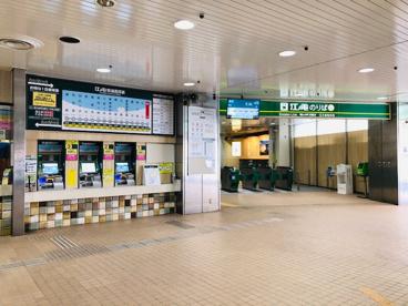 江ノ電藤沢駅の画像1