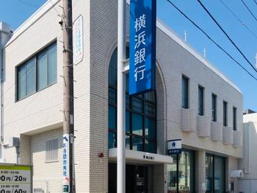 横浜銀行鵠沼支店の画像2