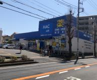 ハックドラッグ江の島店