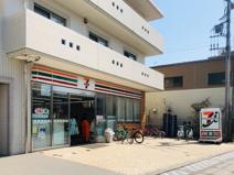 セブンイレブン鵠沼海岸店