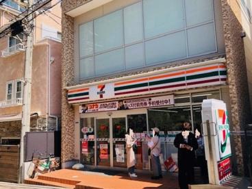 セブンイレブン 藤沢片瀬海岸1丁目店の画像1