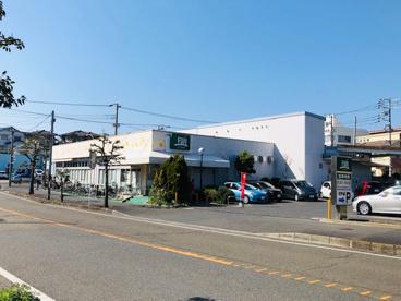 スーパーFUJI鵠沼藤ヶ谷店の画像1