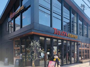 TULLY'S COFFEE江ノ電 江の島駅店の画像1