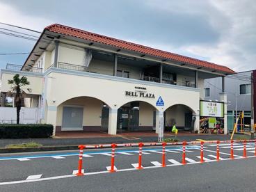 BELL PLAZA 鵠沼 の画像1