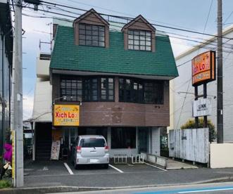 シクロ 本鵠沼店の画像1