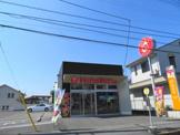 ほっともっと宇都宮江曽島店