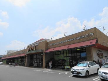 オータニ平松店の画像3