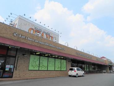 オータニ平松店の画像4