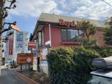 ロイヤルホスト 尾山台店