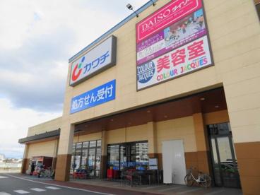 カワチ カルナ大曽店の画像1