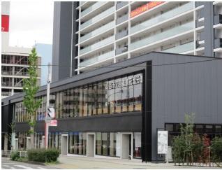 姫路市立図書館 花北分館の画像1
