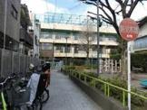 本駒込南保育園
