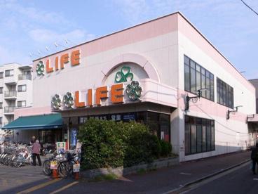ライフ 中野駅前店の画像1