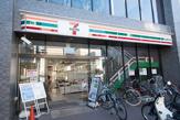セブン-イレブン 世田谷等々力4丁目店