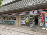 セブンイレブン 小田急経堂テラスガーデン店