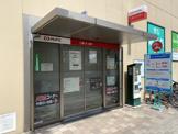 三菱UFJ銀行経堂支店
