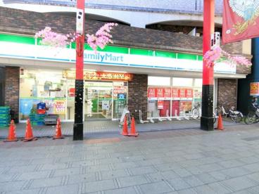 ファミリーマート 花やしき遊園地前店の画像1