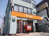 名古屋六番町郵便局
