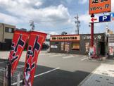 街かど屋熱田一番店