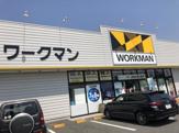 ワークマン名古屋港土古店