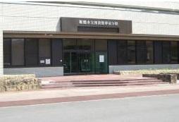 姫路市立図書館 夢前分館の画像1