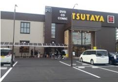 TUTAYA 姫路飾磨店の画像1