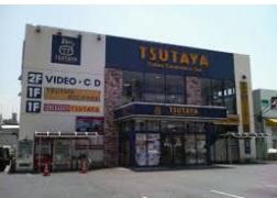 TUTAYA 熊見店の画像1