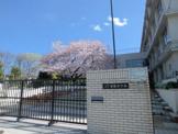 大阪市立築港中学校